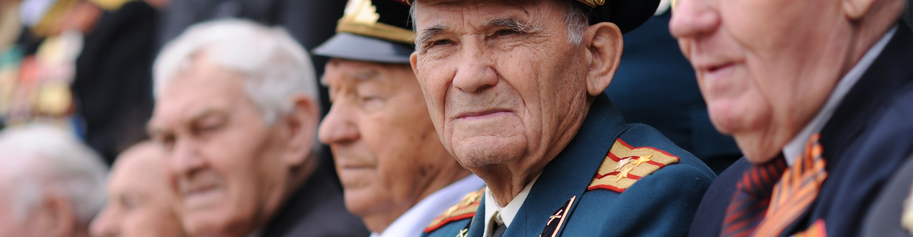 Ветеран военной службы